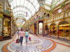 Victoria Quarter in Leeds, West Yorkshire, England Source:© Britainonview / Pawel Libera