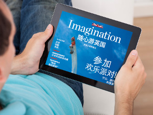 Imagination Magazine Source:© VisitBritain